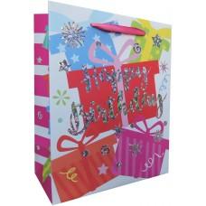 Пакет подарочный, С Днем Рождения (подарки), 23*18*10 см, 1 шт.