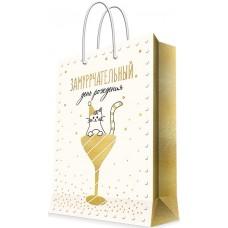 Пакет подарочный, Замуррчательный День Рождения! (котенок), Золото, 23*18*10 см, 1 шт.