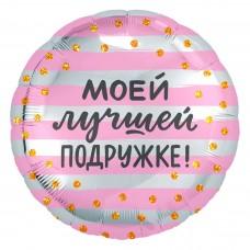 Шар (18''/46 см) Круг, Моей Лучшей Подружке! (золотое конфетти), Розовый/Серебро, 1 шт.