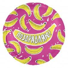 Шар (18''/46 см) Круг, Поздравляю! (банановый микс), Фуше, 1 шт.