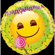 Шар (18''/46 см) Круг, Смайл, Emoji, Желтый, 1 шт. в упак.