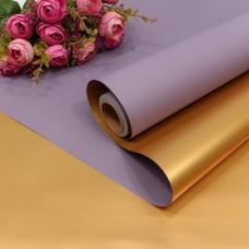 Упаковочная пленка (0,58*10 м) Светло-фиолетовый/Золото, Металлик, 1 шт.