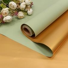 Упаковочная пленка (0,58*10 м) Мятный/Золото, Металлик, 1 шт.