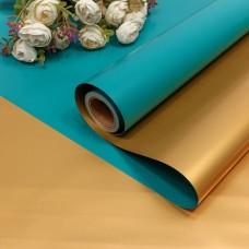 Упаковочная пленка (0,58*10 м) Бирюзовый/Золото, Металлик, 1 шт.