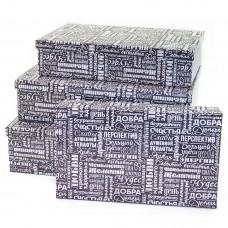 Набор коробок Пожелания, Черный, 30*20*8 см, 4 шт.