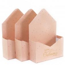 Набор коробок Конверт, Пусть сбываются Мечты, Персиковый, 35*23*8 см, 3 шт.