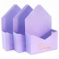 Набор коробок Конверт, Сиреневый, 35*23*8 см, 3 шт.