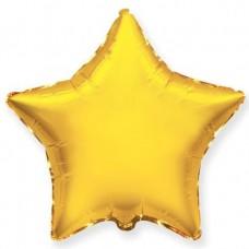 Шар (18''/46 см) Звезда, Золото, 1 шт.