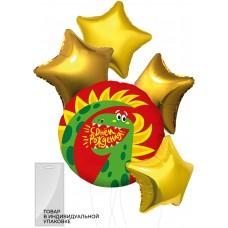 Набор шаров (18''/46 см) С Днем Рождения! (дракончик), Красный/Золото, 5 шт. в упак.