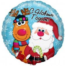 Шар (18''/46 см) Круг, С Новым Годом (Дед Мороз и олень), 1 шт.