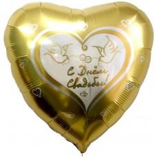 Шар (18''/46 см) Сердце, С Днем Свадьбы! (голуби), Золото, 1 шт.