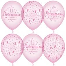 Шар (12''/30 см) Доченька, С Днем Рождения!, Хрустальные короны, Розовый, кристалл, 5 ст, 25 шт.