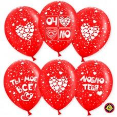 Шар (12''/30 см) Любовь, Красный (230), пастель, 5 ст, 50 шт.