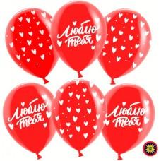 Шар (12''/30 см) Люблю тебя (множество сердец), Красный (230), пастель, 5 ст, 50 шт.