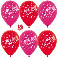 Шар (12''/30 см) Люблю тебя!, Красный (015)/Фуше (012), пастель, 5 ст, 50 шт.