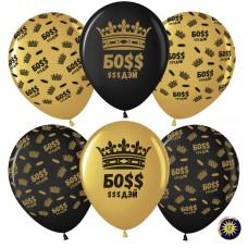 Шар (12''/30 см) Босс $$$ Дэй (корона), Золото (818)/Черный (299), металлик, 5 ст, 50 шт.