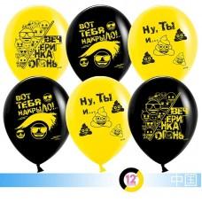 Шар (12''/30 см) Вечеринка Emoji, Черный / Желтый, пастель, 2 ст, 50 шт.