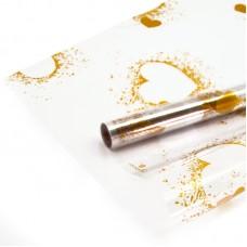 Упаковочная пленка (0,7*7,5 м) Джульетта (воздушные сердца), Золото, 1 шт.