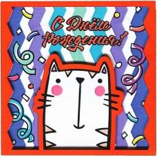 Деревянная открытка 3D, С Днем Рождения! (котик), Красный, 1 шт.
