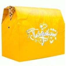 Набор коробок Поздравляю!, Желтый, 13*11*11 см, 5 шт.