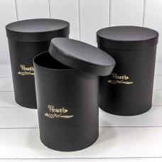 Набор коробок Цилиндр, Flowers, Черный, 21*21*26 см, 3 шт.