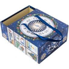 Коробка подарочная С Новым Годом! (часы), Синий, 16*16*8 см, 1 шт.