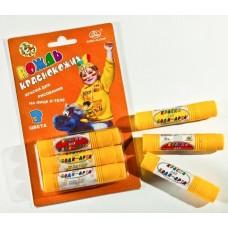 Аквагрим Краснокожий Вождь, карандаши, 3 цвета