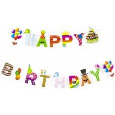 Гирлянда Happy Birthday, Яркий праздник, 190 см, 1 шт.