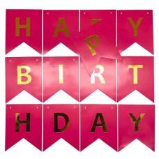 Гирлянда Флажки, Happy Birthday, Золото/Фуше, 200 см.