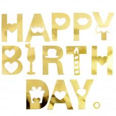 Гирлянда Happy Birthday (резные сердца), Золото, Металлик, 180 см, 1 шт.