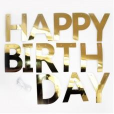 Гирлянда Happy Birthday, Золото, Металлик, 250 см, 1 шт.