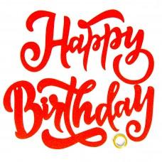 Гирлянда Happy Birthday (элегантный шрифт), Красный, с блестками, 20*100 см, 1 шт.
