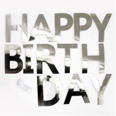 Гирлянда, Happy Birthday, Серебро, 250 см