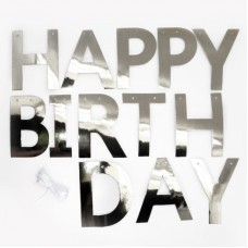 Гирлянда Happy Birthday, Серебро, Металлик, 250 см, 1 шт.