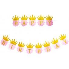 Гирлянда Happy Birthday, Золотые короны, Розовый, 180 см, 1 шт.