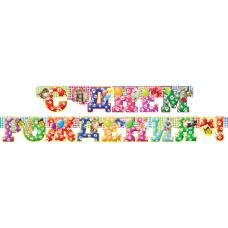 Гирлянда - буквы С Днем Рождения! (котята), 200 см