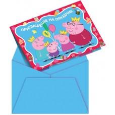 Приглашение Свинка Пеппа, Принцесса, 12*18 см, 6 шт.