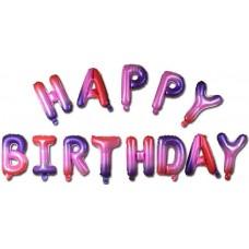"""Набор шаров-букв (14''/36 см) Мини-Надпись """"Happy Birthday"""", Розовый, Градиент, 1 шт. в упак."""