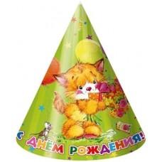 Колпаки, С Днем Рождения! (котенок с подарками), Зеленый, 6 шт.