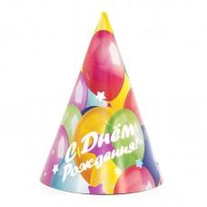 Колпаки, Воздушные шары, Разноцветный, 6 шт.