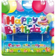 Свеча Фигура, Happy Birthday (торт), 10 см, 1 шт.